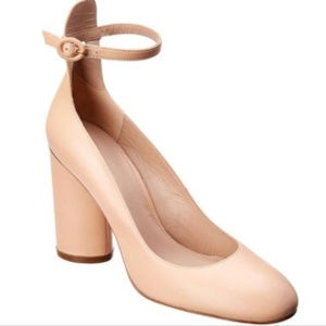 Stuart Weitzman Pasadena Leather Pumps Pink NWT